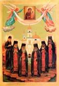 Святии новомученики Раифские, молите Бога о нас!