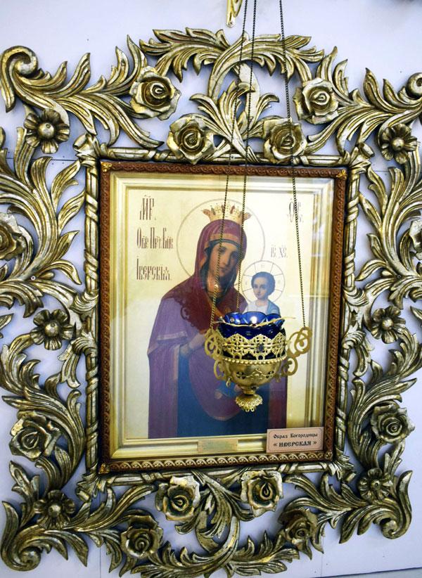 Иверская Икона Богородицы