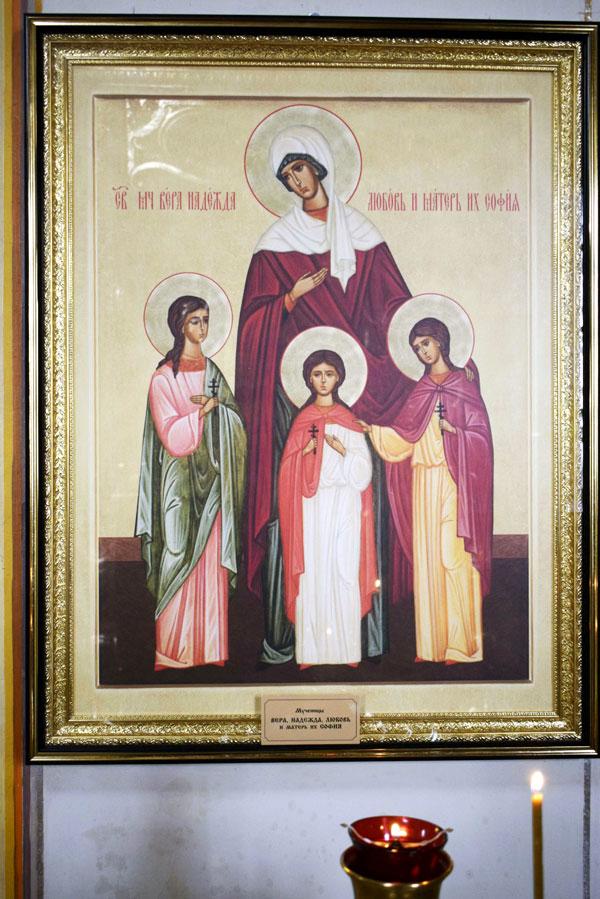 Мученицы Вера, Надежда, Любовь, их Матерь София