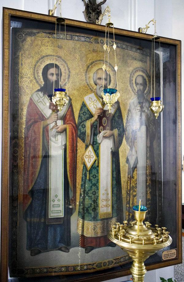Святители Василий Великий, Григорий Богослов, Иоанн Златоуст