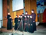 Хор воспитанников детского приюта Раифского монастыря с успехом выступает в программах различных концертов.