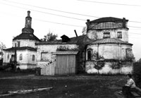 Монастырь в 50-х годах