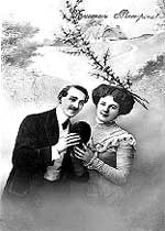 С ПРАЗДНИКОМ СВ. ПАСХИ. Хромолитография. Издание HWB, Германия. 1900–е гг.