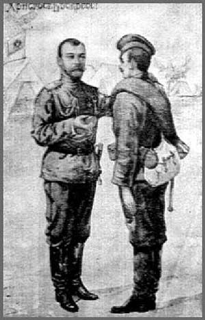 Пасхальная открытка времен Первой мировой войны. Москва, 1916 год.