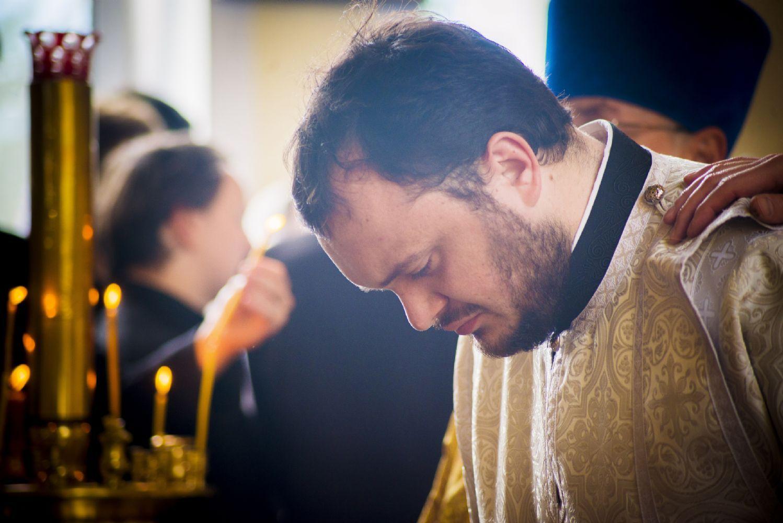 Поздравление с рукоположение священство